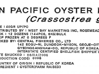 Photo copy of label from frozen oysters imported from Korea.